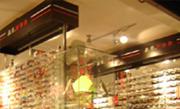 名古屋流行店
