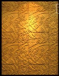 建筑室内装修建材内墙砖外墙砖砂岩艺术墙砖-鱼纹组和图案